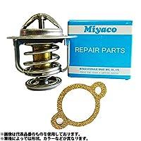 三菱 パジェロ ミヤコ サーモスタット ガスケット セット TS-235 GK-303 L048G 83.04-86.03