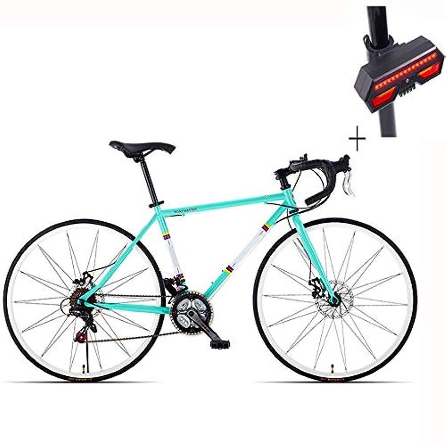 飢えしわ嘆願自転車、ロードバイク、52センチメートル27スピード、高炭素鋼、ダブルディスクブレーキ、ノンスリップ摩耗タイヤ、ギフト自転車のターンシグナル