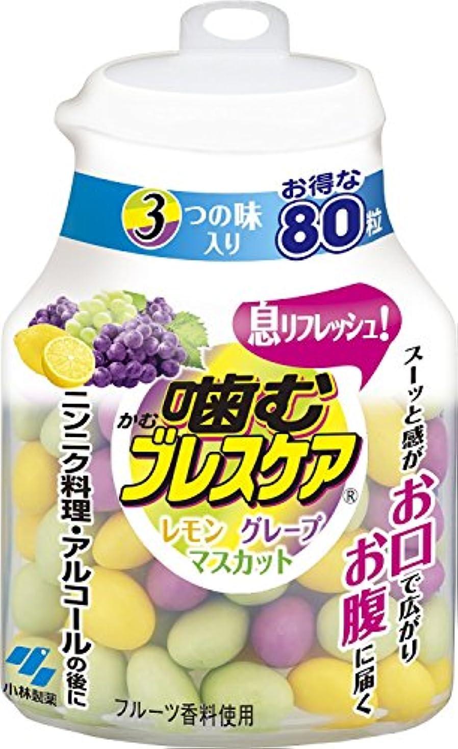 太い科学的好ましい噛むブレスケア 息リフレッシュグミ アソート ボトルタイプ お得な80粒