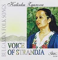 Voice of Strandja【CD】 [並行輸入品]