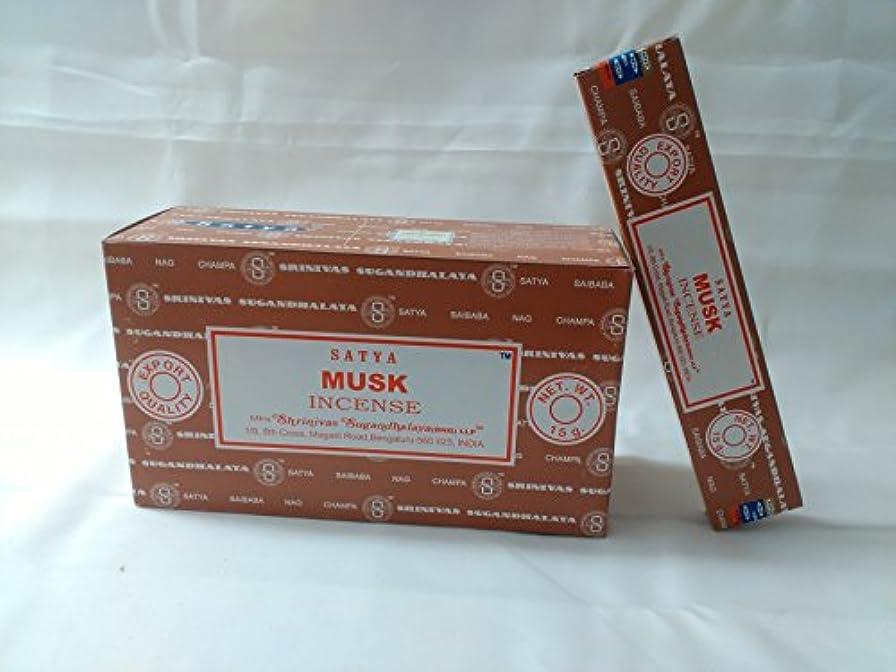 害虫没頭する湿ったサティヤナグチャンパムスク香スティック - ボックス12パック