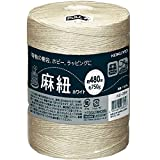 コクヨ 麻紐(ホビー向け) ホワイト色 480m巻 チーズ巻き ホヒ-35W 【まとめ買い3個セット】