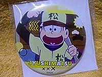 おそ松さん 十四松缶バッジ ユニフォーム