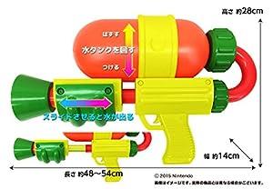 水鉄砲 スプラトゥーン スプラシューター ウォーターガン