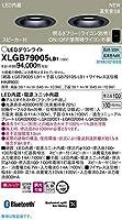 パナソニック照明器具(Panasonic) Everleds [高気密SB形] LEDダウンライト スピーカー機能付き(親機・子機セット) XLGB79005LB1(ライコン対応・拡散タイプ・美ルック・昼白色)