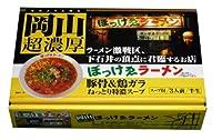 銘店シリーズ 箱入岡山ラーメンぼっけゑ(3人前)×10箱セット【同梱・代引不可】