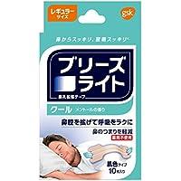 ブリーズライト クール 肌色 レギュラー鼻孔拡張テープ  快眠・いびき軽減  10枚入