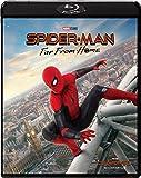 スパイダーマン:ファー・フロム・ホーム ブルーレイ&DVDセット(初回生産限定) [Blu-ray] 画像