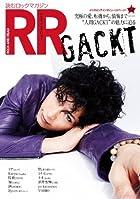 ROCK AND READ 044(在庫あり。)