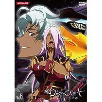 ドラゴノーツ -ザ・レゾナンス- Vol.6 [DVD]