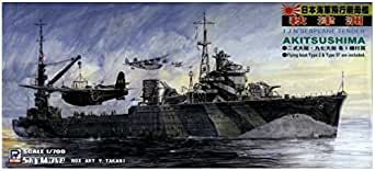 ピットロード 1/700 日本海軍 飛行艇母艦 秋津洲 W50
