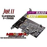 エアリア RAID JETII PCI Express x1接続 Marvellチップ搭載 SATA 2ポートRAID機能搭載 SD-PESA3R-2L