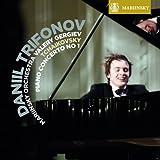 チャイコフスキー: ピアノ協奏曲第1番 他 (Tchaikovsky : Piano Concerto No.1 / Daniil Trifonov, Mariinsky Orchestra, Valery Gergiev) [SACD Hybrid] [輸入盤] [日本語解説書付]