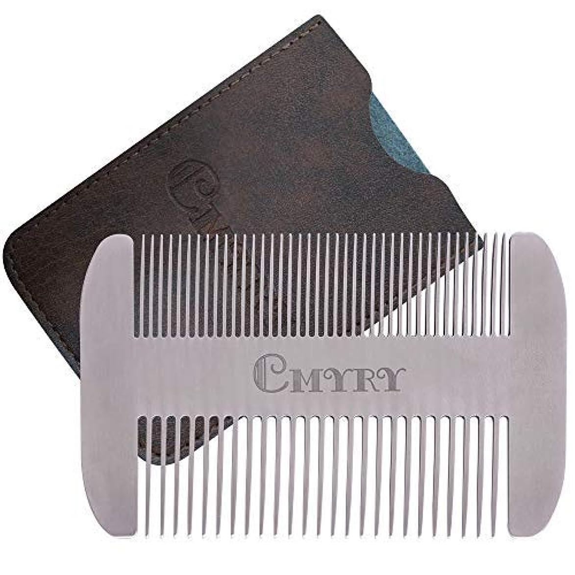 普及ハチ文句を言うBeard Comb EDC Mustache Stainless Steel Wallet Comb Beard & Hair Pocket Mini Anti-Static Comb for Man(travel metal...