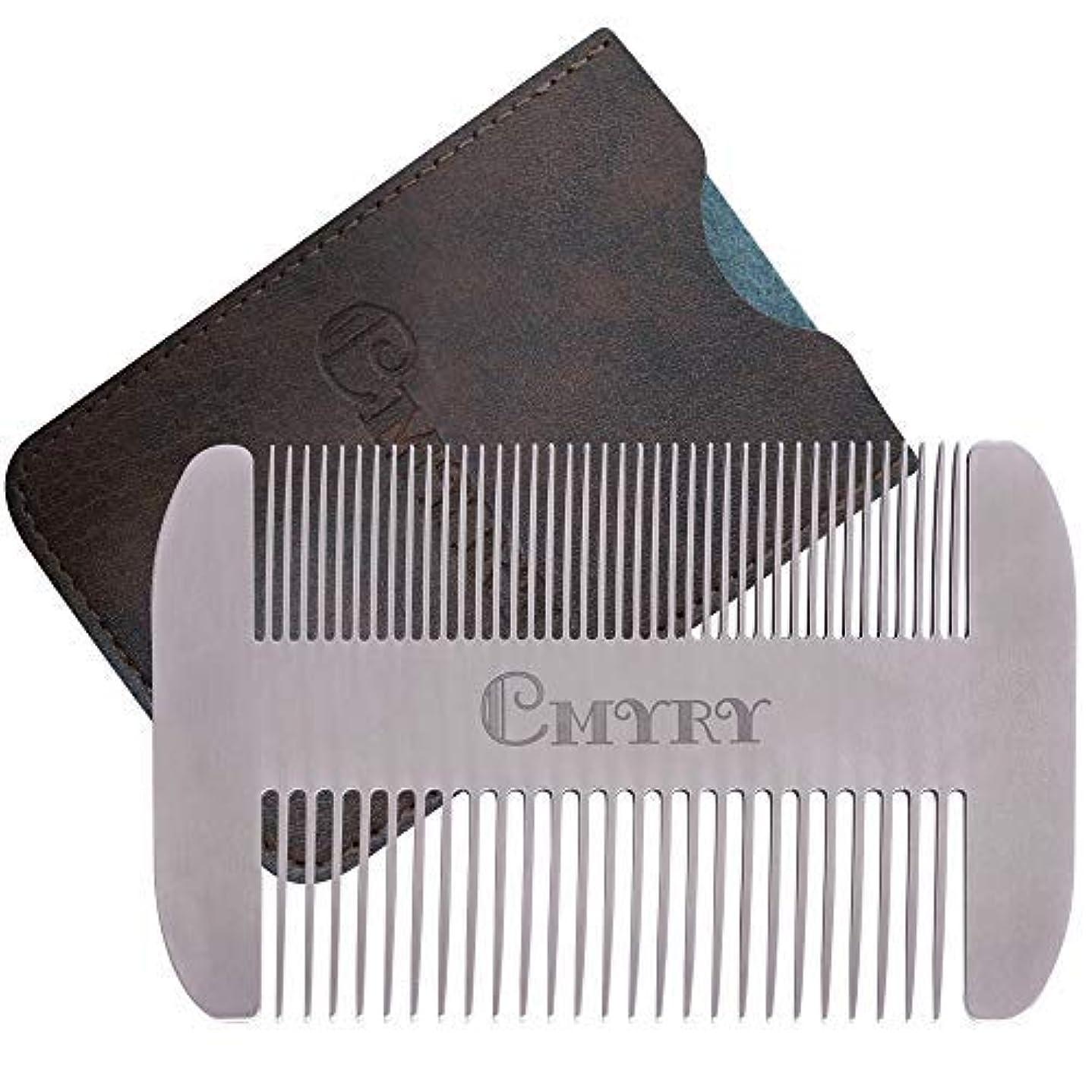 文化政権グリルBeard Comb EDC Mustache Stainless Steel Wallet Comb Beard & Hair Pocket Mini Anti-Static Comb for Man(travel metal...