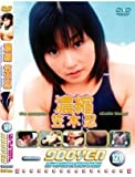 濃縮 笠木忍 [DVD]