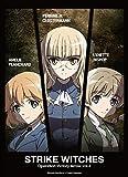 【Amazon.co.jp限定】ストライクウィッチーズ Operation Victory Arrow vol.3 アルンヘムの橋 限定版 (後日談ドラマCD「ミッドナイト・イン・パ・ド・カレー」付き)[Blu-ray] 画像