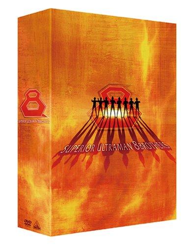 大決戦!超ウルトラ8兄弟 メモリアルボックス (初回限定生産) [DVD]
