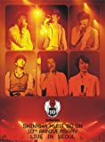 SHINHWA MUST GO ON 10th Anniversary Live in Seoul
