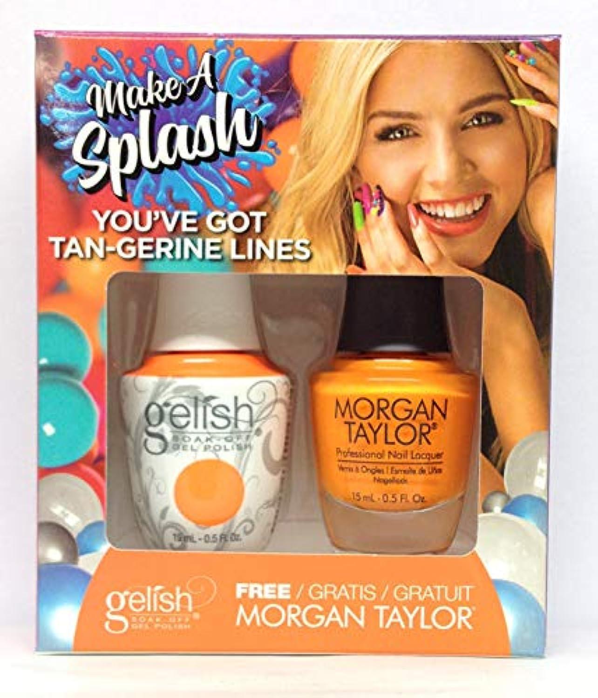 ハッチマニアック医師Harmony Gelish - Two of a Kind - Make a Splash 2018 Collection - You've Got Tan-gerine Lines
