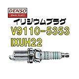 イリジウムパワー/デンソーV9110-5353 IXUH22/ワゴンRスティングレー/OrangeCaramel/00-2489