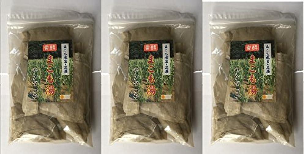 ヒュームマカダムトレイル発酵まこも湯 100g 3個セット