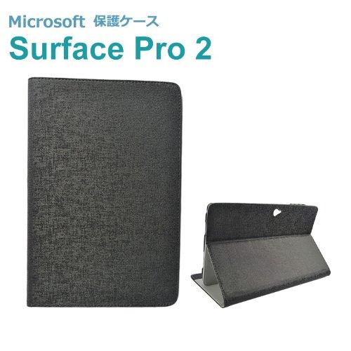 【surface pro2 ケース レザー 】2つ折 手帳カバー 軽量/薄 サーフェス/サーフェイス プロ2 スタンドケース/カバー Microsoft Surface対応ケース タブレットPC マイクロソフト 32BG/64BG/128GB/256GB/512GB PCタブレット Windows 8 黒/ブラック SURFACE-PRO-CS-W40217 (レッド)