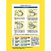 対流式 米とぎ器 速洗力 3合用 米とぎ RRC1