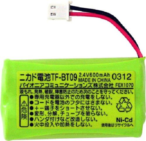 パイオニア Pioneer TF-BT 子機用充電池 TF-BT09  【国内正規品】