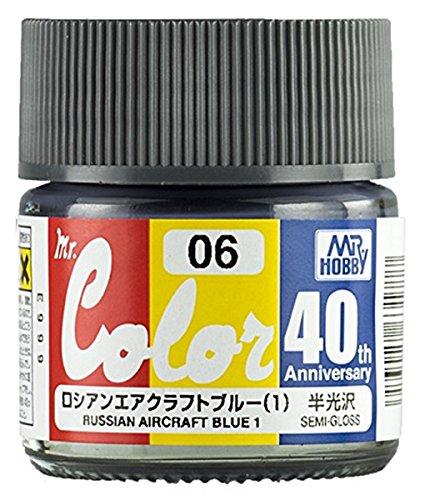 Mr.カラー 40th Anniversary ロシアンエアクラフトブルー 1   塗料