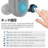 [進化版] Beyeah Touch Two タッチ型 完全 ワイヤレスイヤホン 高音質 左右分離型 Bluetooth イヤホン