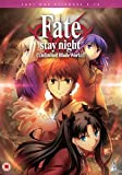 Fate Stay Night Unlimited Blade Works DVD-BOX 1/2(...