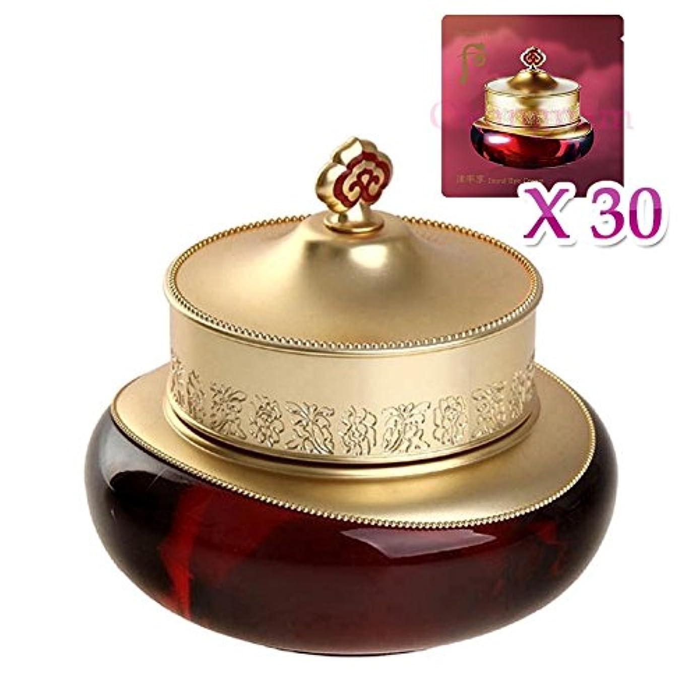 走るクレジット再現する【フー/ The history of whoo] Whoo 后 GYH05 Jinyul Cream / 后(フー)ゴンジンヒャン 津率(ジンユル)クリーム50ml + [Sample Gift](海外直送品)