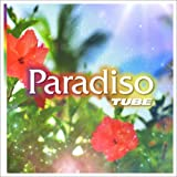 Paradiso(初回生産限定盤)(DVD付)