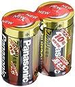 パナソニック 単2形アルカリ乾電池 2本パック LR14XJ/2SE