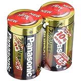 パナソニック 単2形アルカリ乾電池 2本パック LR14XJ 2SE