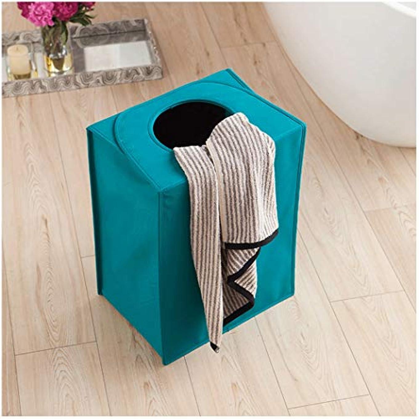 バージン実行するヒント折りたたみ式ダンパー汚れた服収納オックスフォード布でカバー大家庭用布30 * 40 * 53 cm (色 : 青)