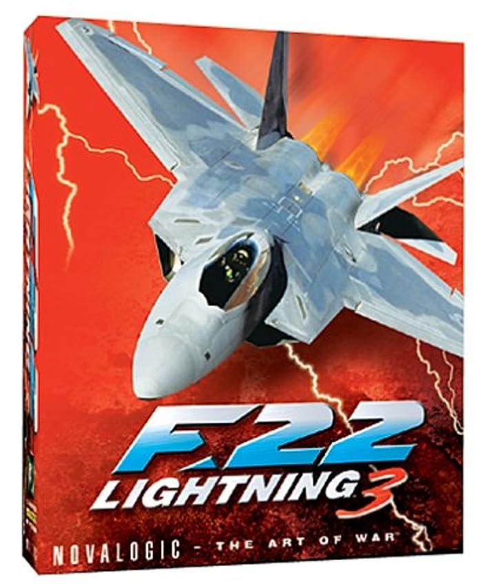 F-22 Lightning 3 (輸入版)