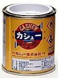 アサヒペン(Asahipen) カシュー 1/12L AP6023 黒