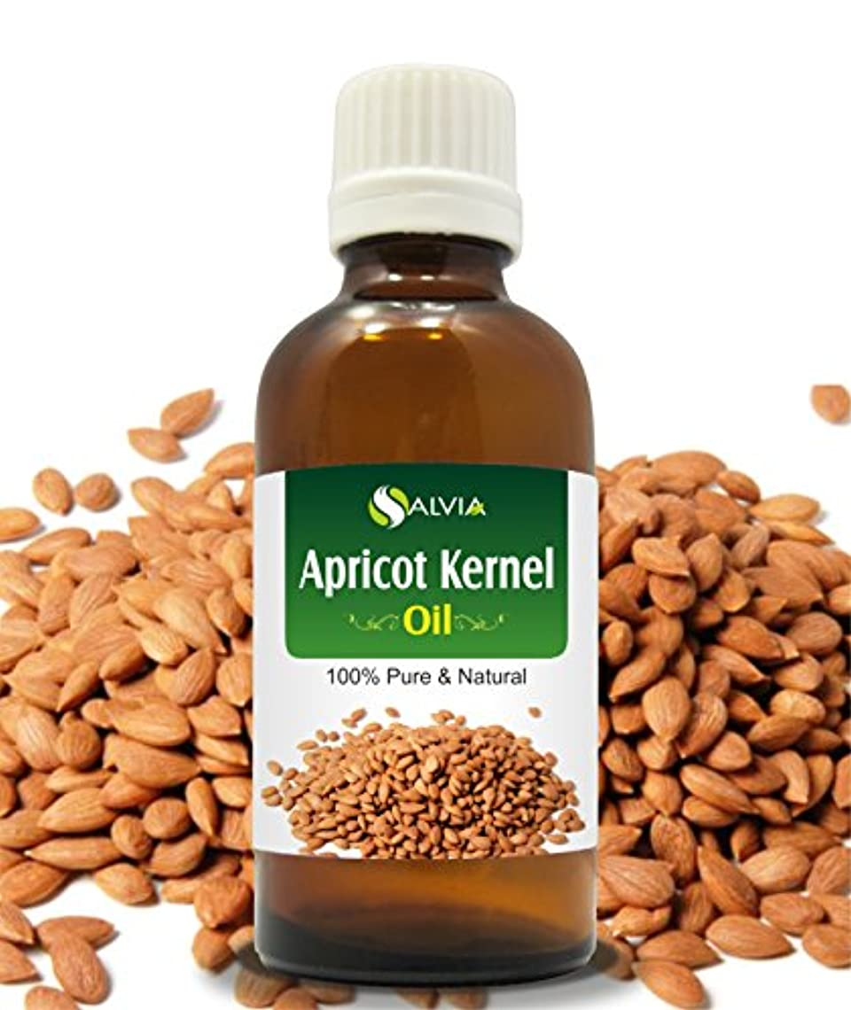 イライラする粘着性工業化するAPRICOT KERNEL OIL 100% NATURAL PURE UNDILUTED UNCUT CARRIER OIL 50ML