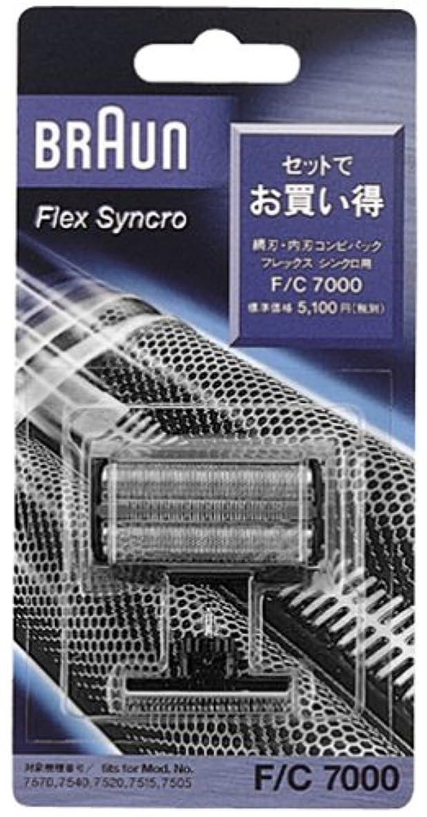 カートリッジフェリークリーナーブラウン シェーバー網刃?内刃コンビパック F/C7000