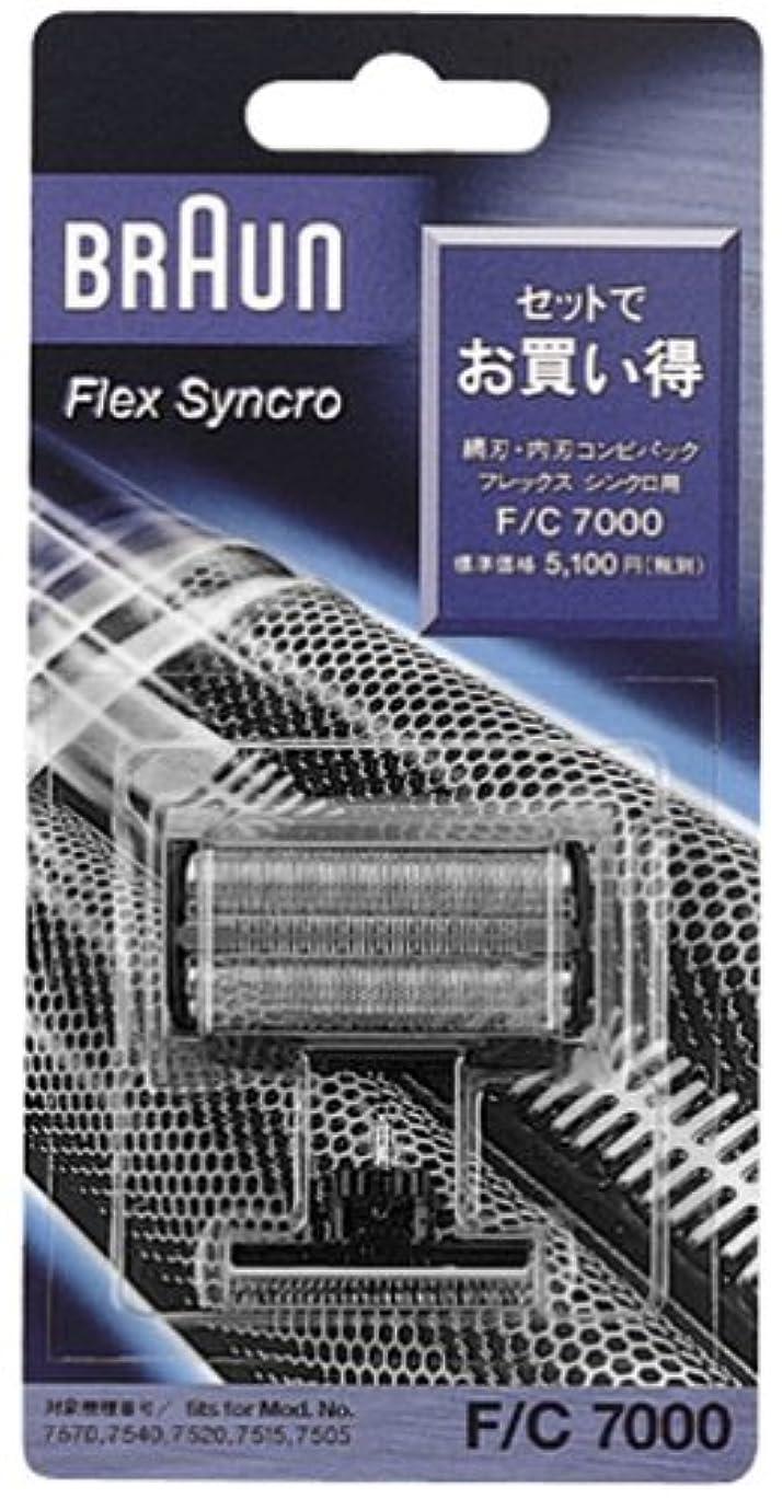 見積り合理化ドキドキブラウン シェーバー網刃?内刃コンビパック F/C7000