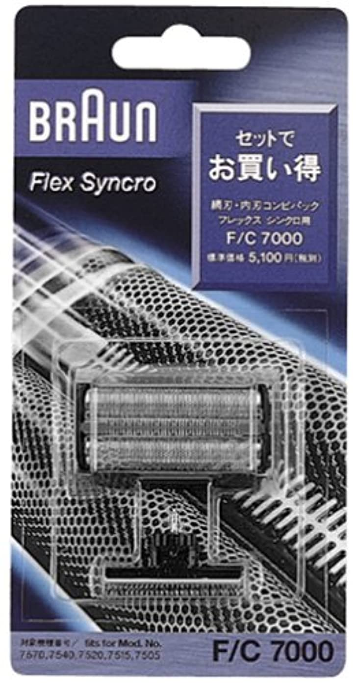 魅力的記憶ピッチブラウン シェーバー網刃?内刃コンビパック F/C7000