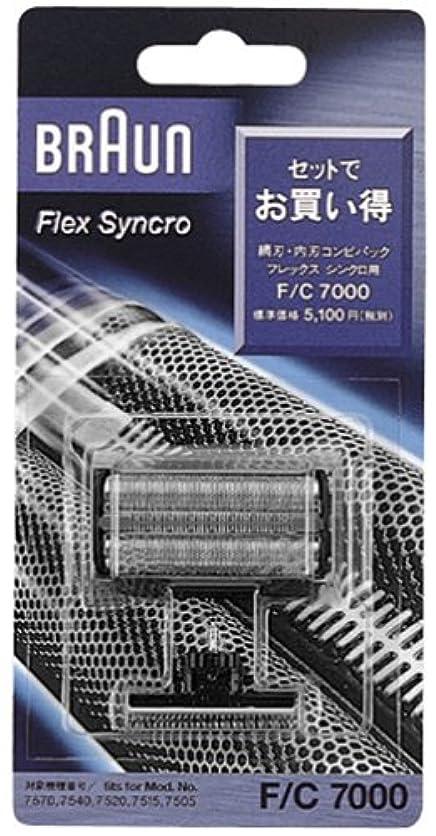 レインコートありふれたベッドを作るブラウン シェーバー網刃?内刃コンビパック F/C7000