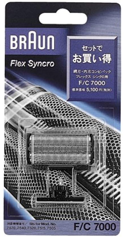 ブラウン シェーバー網刃?内刃コンビパック F/C7000