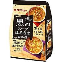 ダイショー 黒のスープはるさめ 6食入り
