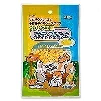(まとめ買い)スドー 小動物のおやつ サクサク王国 スクランブルエッグ 15g P-936 【×10】