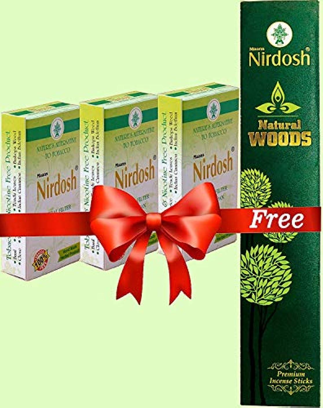 闇腹完璧なNirdosh Herbal Dhoompan - Pack of 3x10 Sticks - Free Natural Woods Masala Incense Sticks 25g.