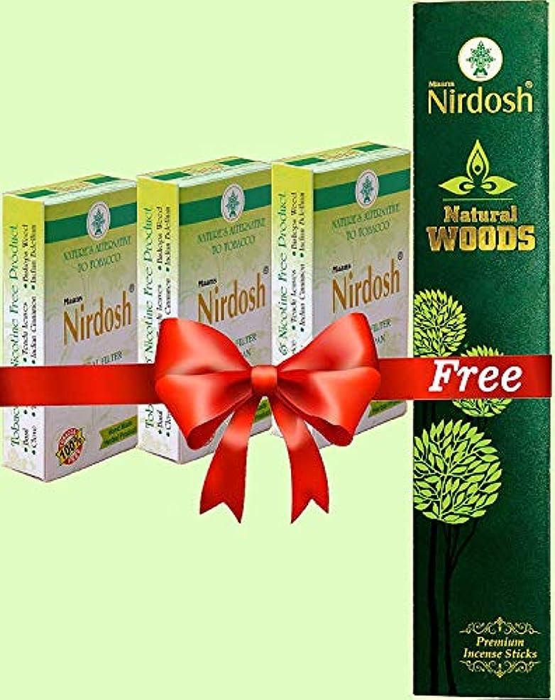 挽くスロベニア解き明かすNirdosh Herbal Dhoompan - Pack of 3x10 Sticks - Free Natural Woods Masala Incense Sticks 25g.