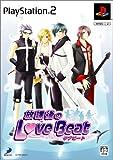「放課後のLove Beat/SIMPLE2000シリーズ アルティメット Vol.27」の画像